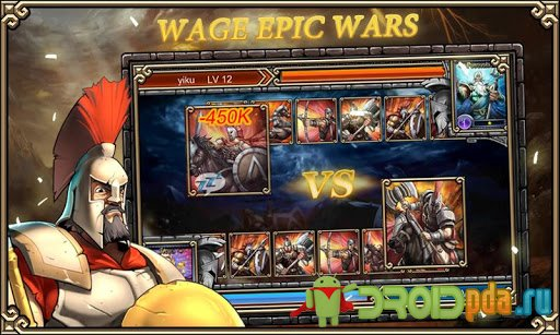 Войны Спарты - Империя Чести андроид
