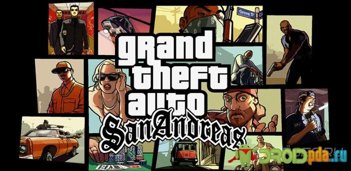 Grand Theft Auto: San Andreas на андроид