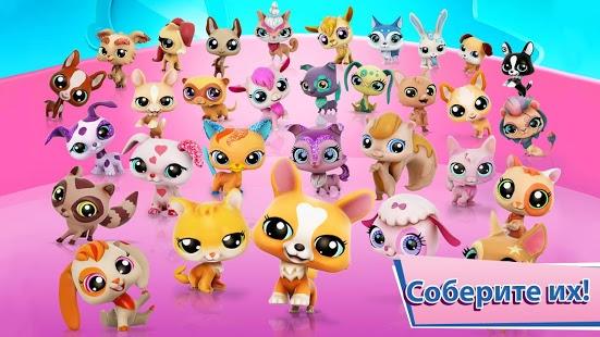 Зоомагазин на андроид - Littlest Pet Shop