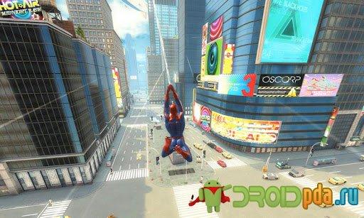 Человек паук