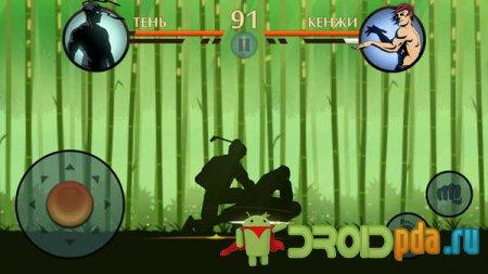 Бой с тенью 2 (Shadow Fight 2)