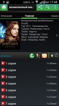 VideoMix Pro (ВидеоМикс про)
