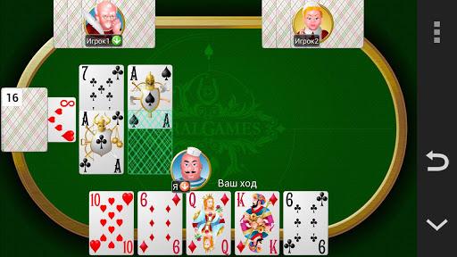 Сборник карточных игр