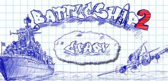 Морской бой 2 (Battleships 2) на андроид