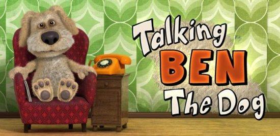 Говорящий Бен (Talking Ben)